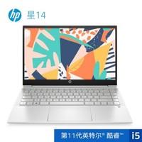 HP 惠普 星14 2020 14英寸笔记本电脑(i5-1135G7、16GB、512GB、MX450、72% NTSC)