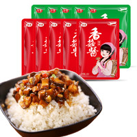 仲景 香菇酱 拌饭酱 16g*10袋