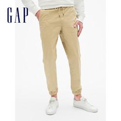 Gap 盖璞 男士纯色棉质松紧腰直筒工装长裤357801 *3件