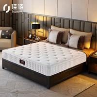 京东PLUS会员:佳佰 邦尼尔弹簧席梦思床垫 1.8m*2m