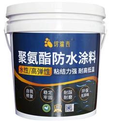 切瑞西 水性聚氨酯防水涂料 棕黑色( 国标级2kg)