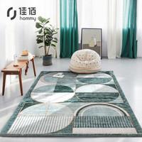 京东PLUS会员:佳佰 橄榄绿 简约几何风格地毯 120*180cm