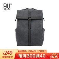 90分 笔记本电脑包15.6英寸双肩包  牛津休闲背包  简约英伦风书包 黑色 *2件