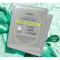 KanS 韩束 水杨酸清洁滋润面膜 20片(赠随机面膜10片)