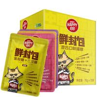 京东PLUS会员:Wanpy 顽皮 猫用鲜封包 金枪鱼鸡肉 70g*12袋 *6件