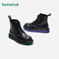 hotwind 热风 H95W0829 女士马丁靴