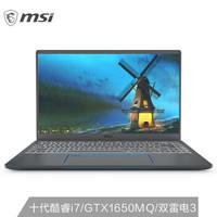 MSI 微星 Prestige 15 15.6英寸笔记本(i7-10710U、16GB、512GB、GTX1650 Max-Q、72%NTSC)