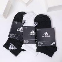 百亿补贴:Adidas 阿迪达斯 针织运动袜 35-42码 一双装