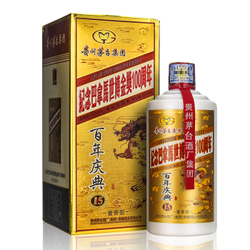 MOUTAI 茅台 巴拿马金奖 酱香型 53度白酒  500ml*2瓶