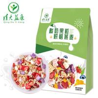 qingdayikang  清大益康  水果燕麦片  400g *2件