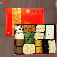 北京稻香村 蛋糕软糕点礼盒 1100g