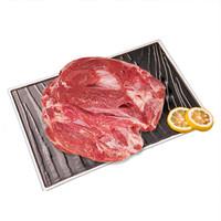 必买年货、京东PLUS会员、限地区:大庄园 羔羊去骨后腿肉 1kg *2件