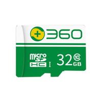 360 sd储存卡 32g 极速版