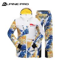 阿爾派妮Alpine Pro女士單雙板藝術家滑雪服防風防水滑雪服套裝