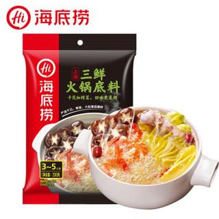 海底捞 火锅底料 上汤三鲜 火锅调味品 一料多用鲜美味火锅食材3~5人份200g *7件