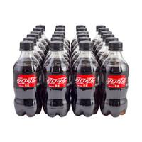 京东PLUS会员、有券的上: Coca-Cola 可口可乐零度 Zero 汽水 碳酸饮料 300ml*24罐  *3件