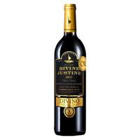 京东PLUS会员:DIVINE JUSTINE  贾斯汀   西班牙DO圣诺干红红酒   750ml *2件