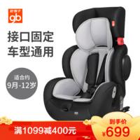 gb 好孩子 汽车安全座椅 CS786-A007 9个月-12岁