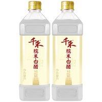 千禾 糯米白醋 1L*2瓶