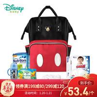 迪士尼 Disney 妈咪包母婴包多功能大容量妈妈包手提时尚背奶包外出旅行宝妈背包 眼睛 *4件
