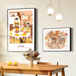 创意手绘温馨一家人餐厅装饰画年画北欧饭厅玄关客厅墙面个性挂画