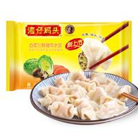 湾仔码头 白菜三鲜猪肉水饺 720g *7件