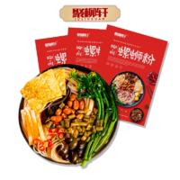 聚柳轩 柳州特产螺蛳粉 300g*5袋