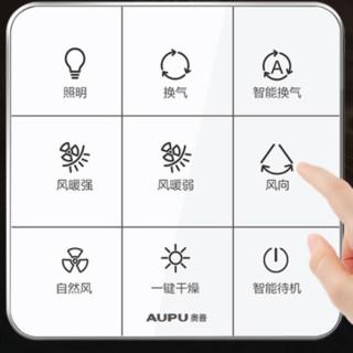 AUPU 奥普 S112 五合一智能触控风暖