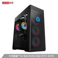 22日0点、京东PLUS会员:Lenovo 联想 拯救者 刃9000 台式机 (i9-10850K、16GB、512GB、RTX 3070)