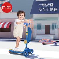 曼龙滑板车1-3-8岁以上2儿童溜溜车6宝宝单脚可坐骑三合一滑滑车