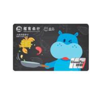 CMBC 招商银行 盒马联名系列 信用卡金卡