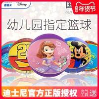 迪士尼篮球儿童皮球3号5号幼儿园专用拍拍球宝宝球类男孩女孩玩具 *9件