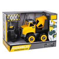 北国e家 儿童可拆卸组装汽车玩具