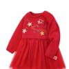 Mini Balabala 迷你巴拉巴拉 6632 女童连衣裙 中国红 100cm