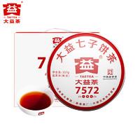 88VIP:TAETEA 大益 7572熟茶(2019年) 357g*7饼 整提装 *2件