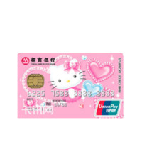 CMBC 招商银行 Hello Kitty系列 信用卡普卡 校园版