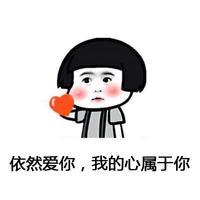 促销活动:天猫精选 安踏官方网店 年货节来袭~