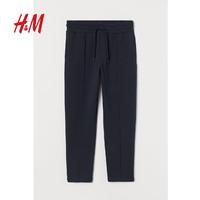 H&M 0852379 男子休闲裤 *2件