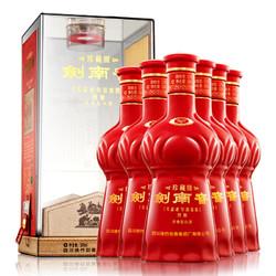 剑南春 珍藏级 52度 整箱装高度白酒 500ml*6瓶 口感浓香型