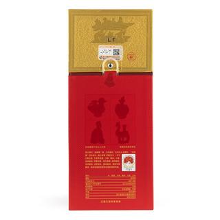 剑南春 水晶剑 38%vol 浓香型白酒 500ml*6瓶 整箱装