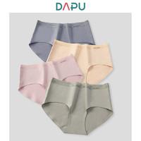 DAPU 大朴 棉质无痕一片式抑菌女士内裤