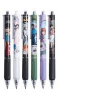 M&G 晨光 QGPJ0903 名侦探柯南联名限定款 中性笔 单支 两款可选