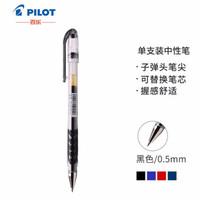 京东PLUS会员:PILOT 百乐 BL-WG-5 简约中性笔 0.5mm 单只装 *5件