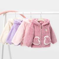 Hello Kitty 凯蒂猫 女童保暖棉衣