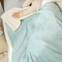 Dohia 多喜爱 暖绒加厚双层毛毯 100*120cm