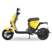 九號電動 B80 電動車 48v24ah鋰電池 檸檬黃灰