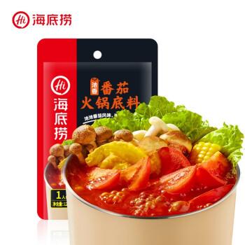 京东PLUS会员 : 海底捞 浓香番茄火锅底料 125g *10件