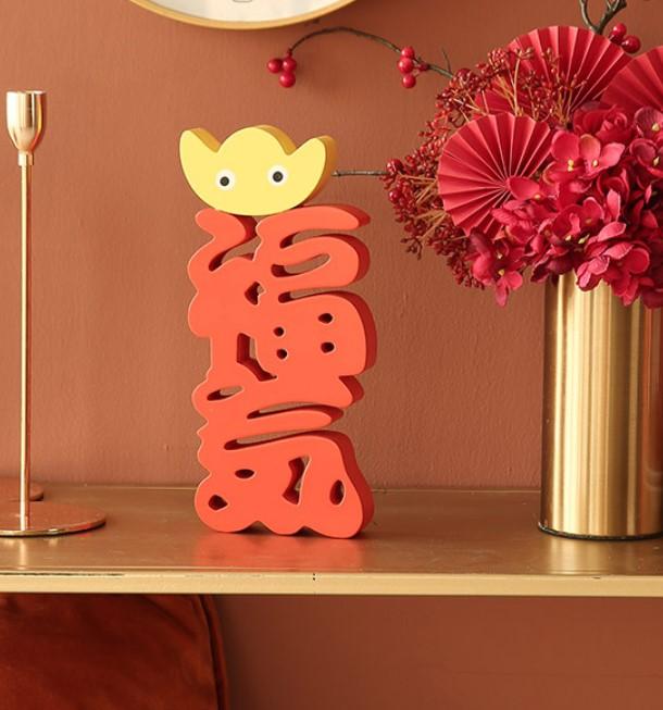 牛年创意文字摆件招财挂饰客厅电视柜过新年春节装饰房间布置摆设