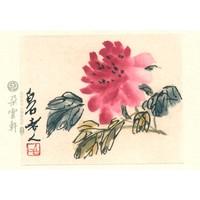 【朵云轩木版水印】齐白石老人系列 牡丹 海棠 莲花 荔枝小画片