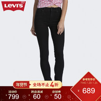 Levi's李维斯700系列秋装新款女黑色721高腰紧身牛仔裤18882-0233
